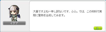 maple886.jpg